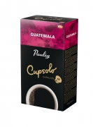 Paulig Cupsolo Guatemala.jpg